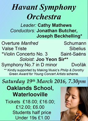 HSO Concert at Oaklands School 19th March 2016